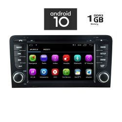 "Digital IQ-AN X149 GPS Multimedia OEM 7"" με Android 10 Q για Audi A3 mod. 2003-2012 ,CPU: MTK  A9  1.3Ghz –  4core – RAM: 1GB DDR3 – Nand flash: 16GB"