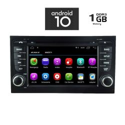 Digital iQ IQ-AN X150 GPS Multimedia OEM 7'' με Android 10 Q για Audi A4 από 2002 εώς 2008 & Seat Exeo 2008-2013,CPU : MTK A9  1.3Ghz – Quad core – RAM DDR3 : 1GB – NAND FLASH : 16GB