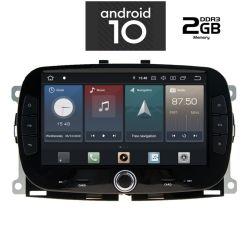 Digital iQ IQ-AN X498 GPS Multimedia OEM 7'' με Android 10 Q για Fiat 500 από 2016>, CPU : PX30 CORTEX  A35  1.5Ghz – Quad core – RAM DDR3 : 2GB – NAND FLASH : 16GB