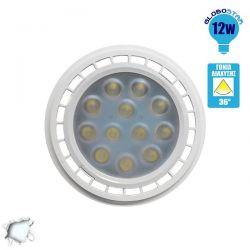 Λάμπα LED AR111 G53 Σποτ 12W 230V 1200lm 36° Ψυχρό Λευκό 6000k GloboStar 01760