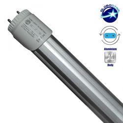 GloboStar® 76184 Λάμπα LED Τύπου Φθορίου T8 Αλουμινίου Τροφοδοσίας Δύο Άκρων 120cm 20W 230V 1900lm 180° με Καθαρό Κάλυμμα Ψυχρό Λευκό 6000k