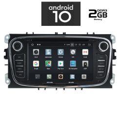 Digital iQ IQ-AN X403_GPS Multimedia Oem 7'' με Android 10 Q για όλα τα Μοντέλα Ford από 2007 εώς 2011 ,CPU: PX30 CORTEX A35  1.5Ghz –  4core – RAM DDR3 : 2GB – NAND FLASH : 16GB