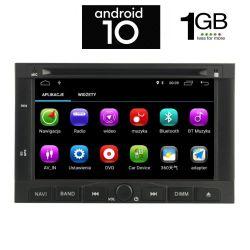 Digital iQ IQ-AN X158M_GPS Multimedia OEM 7'' με Android 10 Q για Citroen Berlingo & Peugeot 3008 & 5008 2009-2016