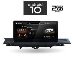 Digital iQ IQ-AN X921_GPS Multimedia Oem 10.25'' με Android 10 Q για Audi A4 από το 2016> , CPU: MEDIATEK MT6735 - A53 - Quad core - Frequency 1.3GHz - RAM: SAMSUNG DDR3 : 2GB - NAND FLASH : 32GB
