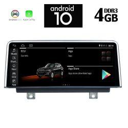 Digital iQ IQ-AN X8950_GPS Multimedia Oem 10.25'' με Android 10 Q για BMW S1 ( F20 & F21 ) από το 2013 εώς 2016 με NBT System