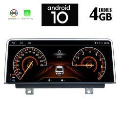Digital iQ IQ-AN X8955_GPS Multimedia Oem 10.25'' με Android 10 Q για BMW 3 & 4 από 2013 εώς 2017 με NBT System