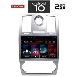 Lenovo IQ-AN X6810_GPS Multimedia OEM 9'' με Android 10 Q για Chrysler 300C από 2005-2010