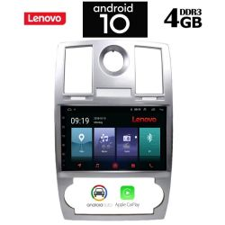 Lenovo SSX9810_GPS Multimedia OEM 9'' με Android 10 Q για Chrysler 300C από 2005-2010,CAR PLAY & ANDROID AUTO for iPhone & Android mobiles