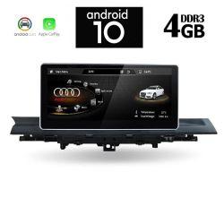 Digital iQ IQ-AN X8921_GPS Multimedia OEM 10.25'' με Android 10 Q για Audi A4 από το 2016>