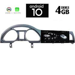 Digital iQ IQ-AN X8934_GPS Multimedia OEM 10.25'' με Android 10 Q για Audi Q7 από το 2010 εώς 2015