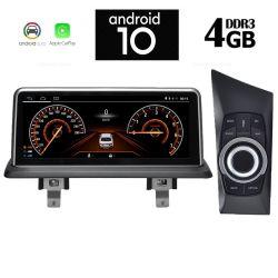Digital iQ IQ-AN X8947_GPS Multimedia OEM 10.25'' με Android 10 Q για Bmw S1 ( E81-82-87-88 ) από το 2004 εώς 2009 με CCC System