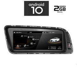 Digital iQ IQ-AN X928_GPS Multimedia OEM 8.8'' με Android 10 Q για Audi Q5 από το 2008 εώς 2018 με εργοστασιακό Navigation