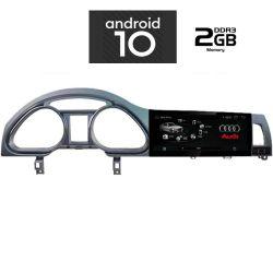Digital iQ IQ-AN X933_GPS Multimedia OEM 8.8'' με Android 10 Q για Audi Q7 από το 2005 εώς 2010