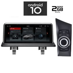 Digital iQ IQ-AN X948_GPS Multimedia OEM 10.25'' με Android 10 Q για Bmw S1 ( E81-82-87-88 ) από το 2009 εώς 2013 με CIC System