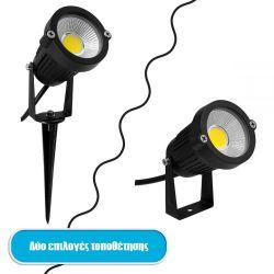 GloboStar® 75582 Προβολάκι Κήπου Καρφωτό - Δαπέδου Bridgelux COB LED 10W 1150lm 35° DC 12-24V Αδιάβροχο IP67 Φυσικό Λευκό 4500K Dimmable