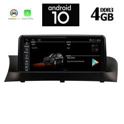 Digital iQ IQ-AN X8972_GPS Multimedia OEM 10.25'' με Android 9 Pie για Bmw X3 (F25) & X4 (F26) με CIC System από 2011-2013