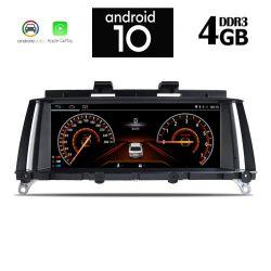 IQ-AN X8973_GPS Multimedia OEM 8.8'' με Android 9 Pie για Bmw X3 (F25) & X4 (F26) με NBT System από 2014-2018