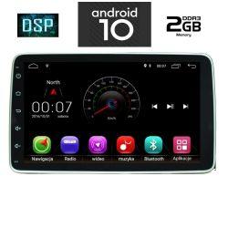 Digital iQ IQ-AN X356M_GPS Multimedia OEM 9'' με Android 10 Q για Fiat Tipo από το 2019>